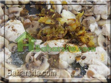 خورش کاری و بادام هندی
