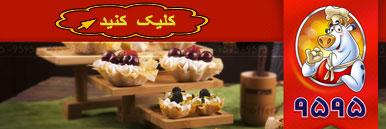 آفتابگردان با یوفکا