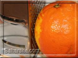 رنده پوست پرتقال
